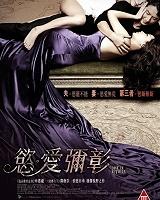 两个女人(韩国)海报